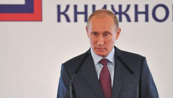 Премьер-министр РФ В.Путин провел встречу с писателями и представителями РКС