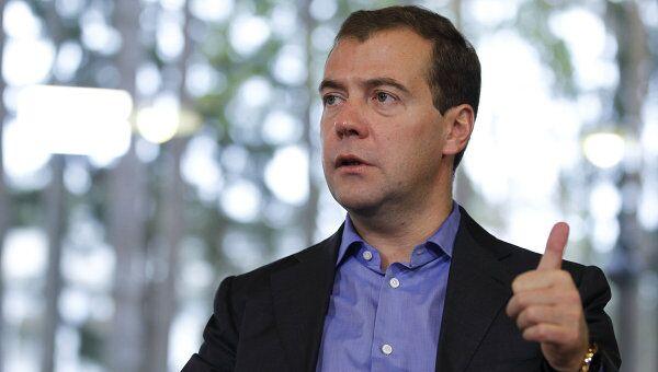 Президент РФ Д.Медведев встретился с работниками культуры г. Вязьмы