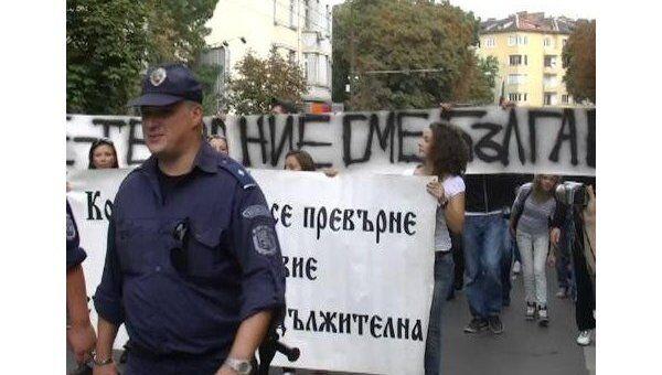 Более двух тысяч человек провели в центре Софии шествие против цыган
