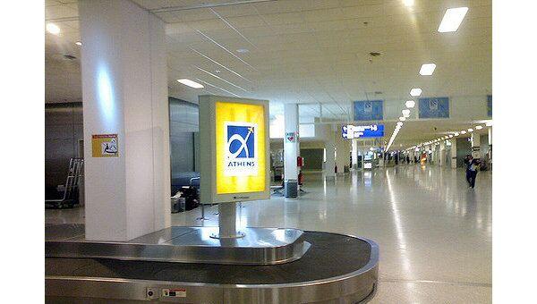 Афинский аэропорт Элефтериос Венизелос. Архив