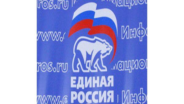 Единороссы намерены обсуждать статью Медведева в своих политклубах