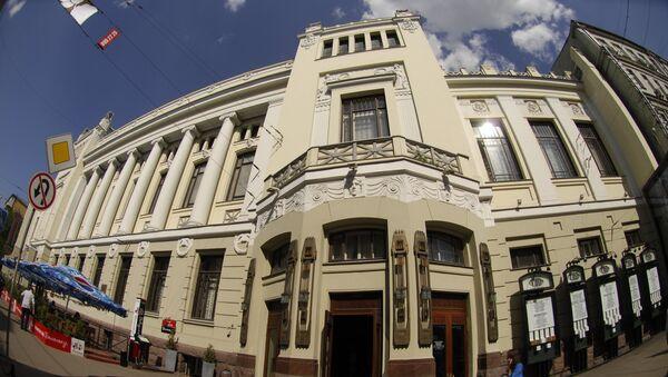 Виды театров Москвы. Театр Ленком. Архивное фото