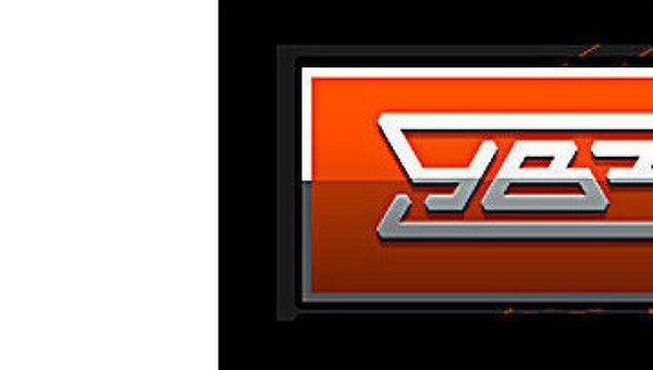 Логотип Уралвагонзавод. Архив