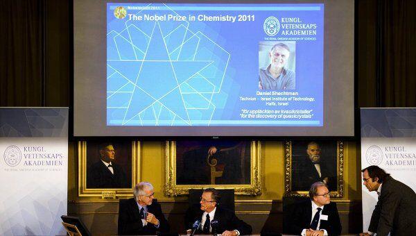 Пресс-конференция по итогам объявления Нобелевской премии по химии
