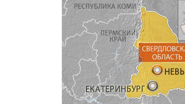 Массовое отравление детей на Урале