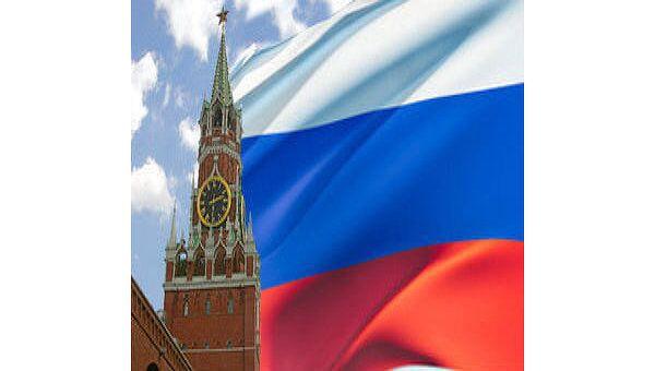 Россия. Архив