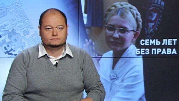 Приговор Тимошенко: семь лет без права…