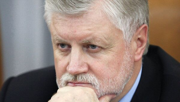 Председатель Совета Федерации РФ Сергей Миронов. Архив