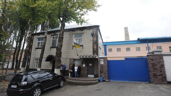 Следственный изолятор, где находится Юлия Тимошенко