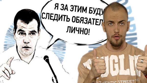 Спецвыпуск RapInfo: Дело Нелли Дмитриевой