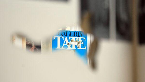 Галерея современного искусства Tate Modern в Лондоне. Архивное фото