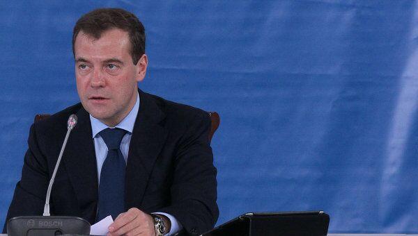 Д.Медведев на межрегиональном экономическом форуме в Донецке