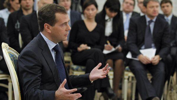 Президент РФ Дмитрий Медведев встретился с представителями Общественного комитета