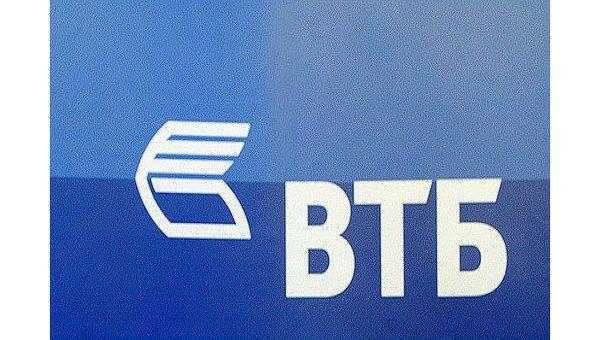 Набсовет ВТБ рекомендовал утвердить дивиденды за 2010 год