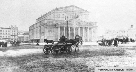 Снимок Театральной площади в 1898 году