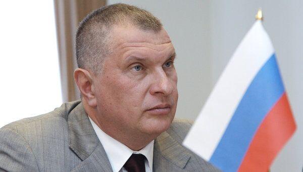 Заместитель председателя правительства РФ, председатель совета директоров Роснефти Игорь Сечин. Архив