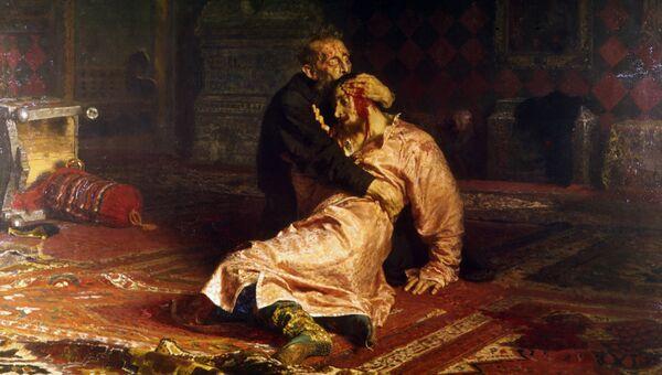 Репродукция картины художника Ильи Репина Иван Грозный и сын его Иван 16 ноября 1581 года. Государственная Третьяковская галерея