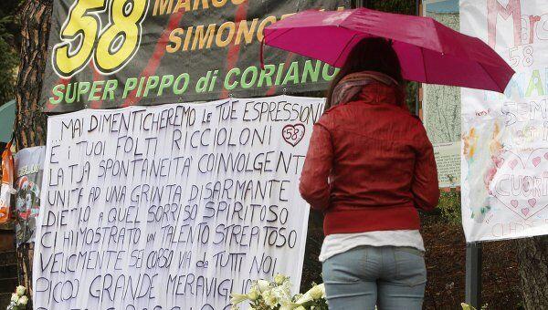 Прощание с итальянским мотогонщиком Марко Симончелли в Кориано