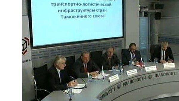 Перспективы развития транспортно-логистической инфраструктуры Таможенного союза