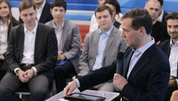 Встреча Д.Медведева с молодыми учеными, инноваторами и предпринимателями в Сколково