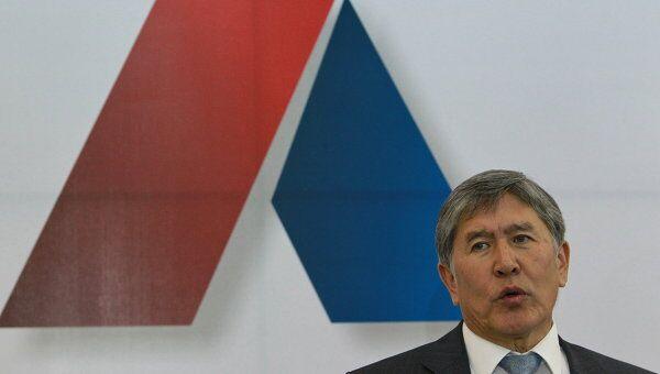 Пресс-конференция Алмазбека Атамбаев