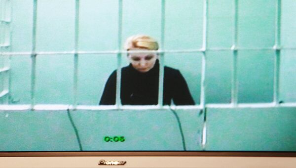 Рассмотрение жалобы на арест Нелли Дмитриевой