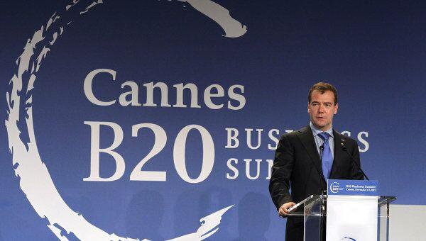 Президент РФ Д.Медведев принял участие в саммите G20