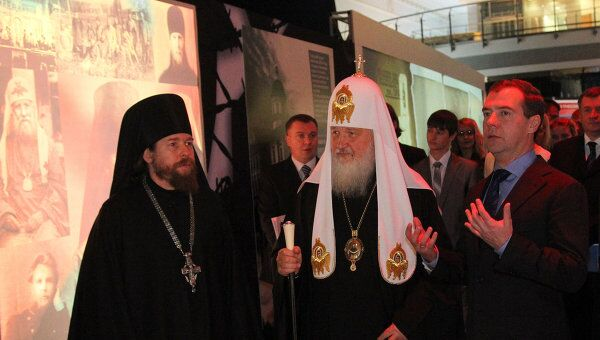 Посещение Д. Медведевым выставки-форума Православная Русь