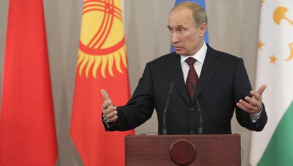Премьер-министр РФ В.Путин на саммите ШОС в Санкт-Петербурге