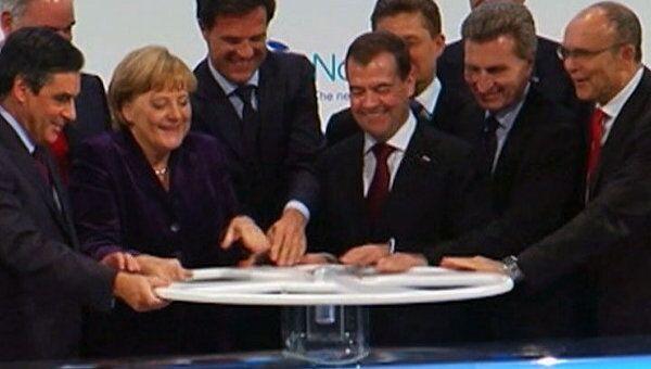 Лидеры четырех стран открыли символический вентиль Северного потока
