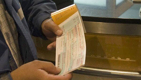 Билет на авиарейс. Архивное фото