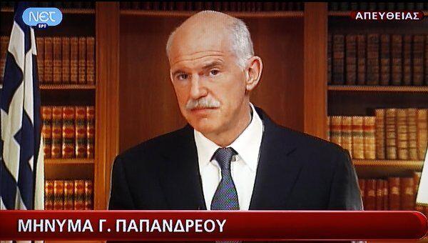Премьер-министр Греции Йоргос Папандреу выступает с телеобращением