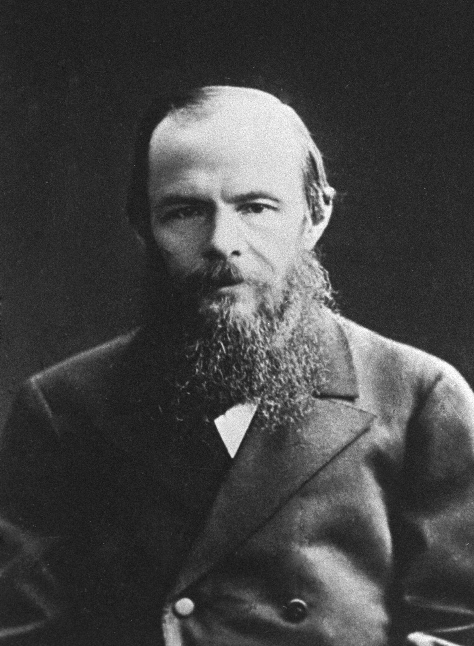 Русский писатель Федор Михайлович Достоевский - РИА Новости, 1920, 13.06.2021