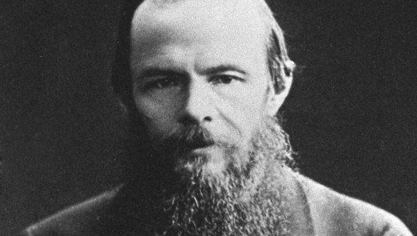 Федор Михайлович Достоевский. Репродукция