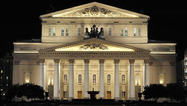 Подсветка Большого театра после реконструкции