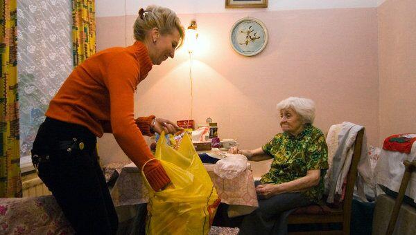 Служба социального обеспечения пенсионеров. Архив