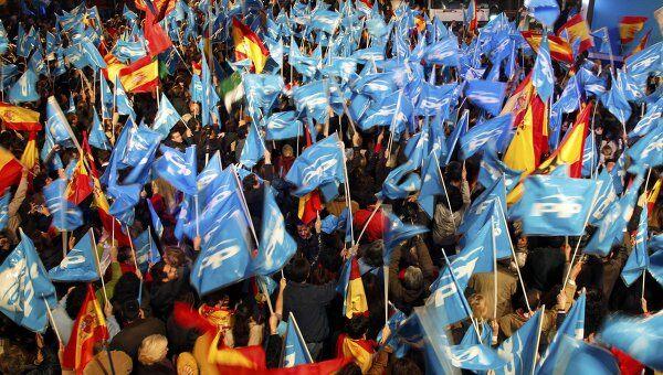 Сторонники Народной партии в Испании. Архивное фото