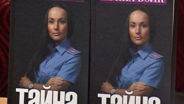 Майор полиции Ирина Волк объяснила, почему написала детектив о коррупции