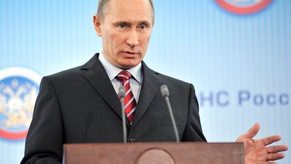 Премьер-министр РФ В.Путин на международной конференции Налогообложение - современный взгляд