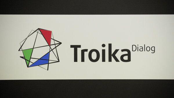 Логотип компании Тройка Диалог
