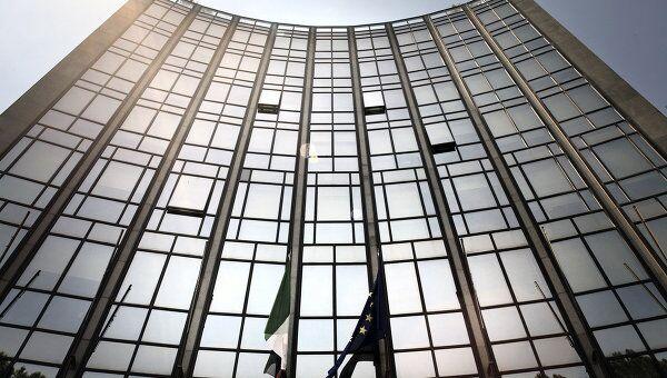 Штаб-квартира компании Finmeccanica в Риме