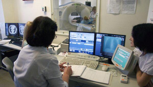 Работа онкологического диспансера. Архив