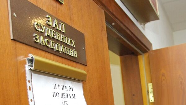 Зал  судебных заседаний, архивное фото
