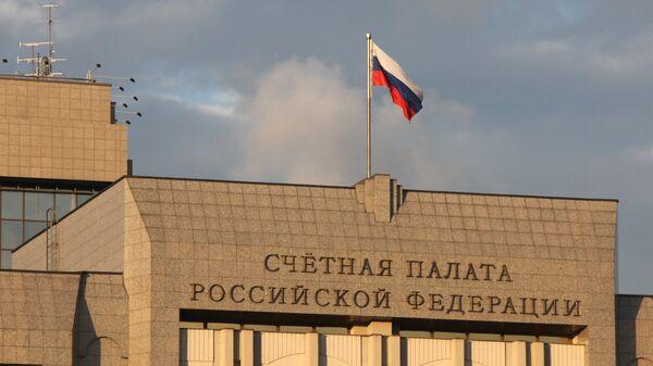 Здание Счетной палаты РФ на Зубовской улице в Москве. Архив