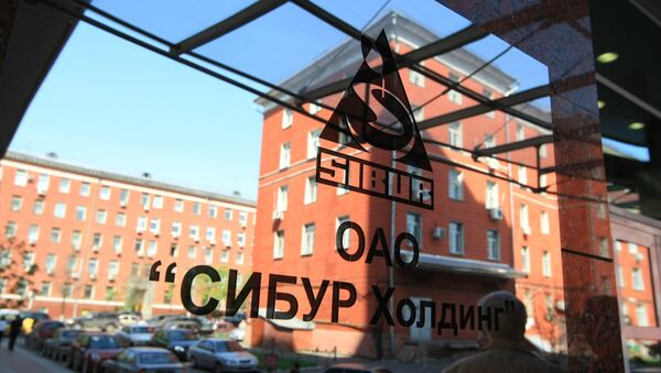 Здание центрального офиса ОАО Сибур холдинг. Архивное фото