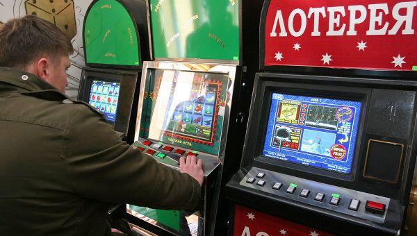 Игровой автомат no worries
