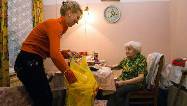служба соцобеспечения пенсионеров