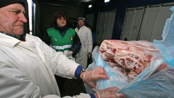 Работа отдела пограничного ветеринарного контроля Россельхознадзора. Архивное фото