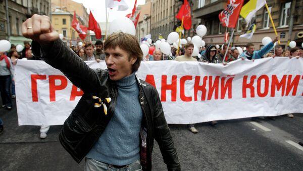 Николай Бондарик. Архивное фото