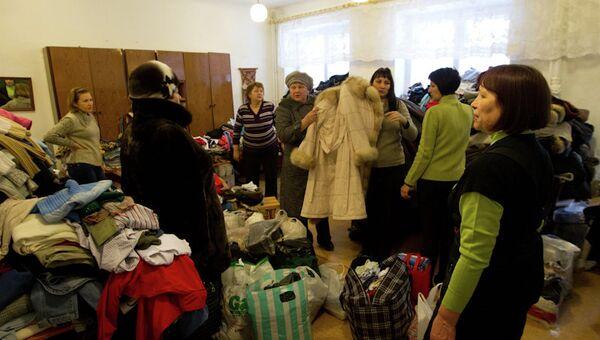 Сбор вещей для пострадавших в доме на Сибирской